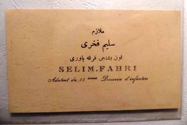 Osmanlı Kartvizit
